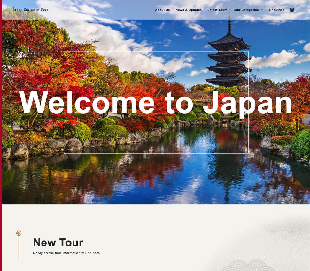 Japan Exclusive Tour