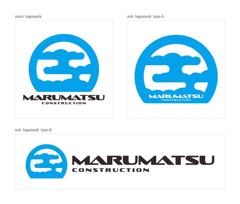 丸松(ロゴパターン)